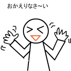 Cocolog_oekaki_2010_12_19_14_31