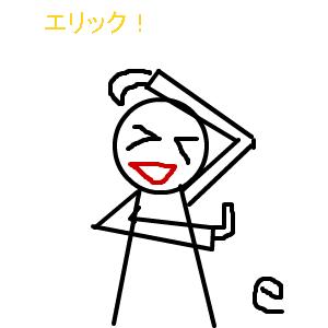 Cocolog_oekaki_2010_12_19_14_34